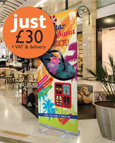 pullup-banner-£30-jun17